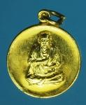 22850 เหรียญสมเด็จพุฒจารย์โตพรหมรังษี วัดระฆัง 108 ปี กระหลั่ยทอง 10.5