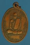 22857 เหรียยหลวงพ่อชม วัดกลางท่าข้าม ปี 2512 สิงห์บุรี 82