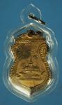 22861 เหรียญวิว ภูเขาทอง วัดสระเกศ ปี 2499 กระหลั่ยทอง 18