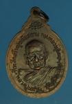 22870 เหรียญหลวงปู่แหวน หลังกรมหลวงชุมพรเขตอุดมศักดิ์ 31
