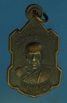 22877 เหรียญหลวงพ่อเจริญ วัดทองนพคุณ ปี 2508 เพชรบุรี 55
