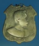 22879  เหรียญสมเด็จเจ้าฟ้าภาณุรังษี สว่างวงษ์ ฉลองพระชนมายุครบ ๖๐ปี พ.ศ.๒๔๖๒ เนื