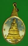 22893 เหรียญพระชัยหลังช้าง ปี 2530 กรุงเทพ 10.5