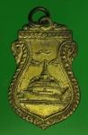 22898 เหรียญวิว ภูเขาทอง วัดสระเกศ ปี 2499 กระหลั่ยทอง 18