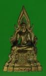 22902 พระสมเด็จองค์ปฐม อาจารย์สวง วัดเขาพระ ลพบุรี 7