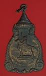 22910 เหรียญสมเด็จพระเจ้าตากสินมหาราช ปี 2523 เนื้อทองแดง 10.5