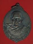 22917 เหรียญหลวงปู่แหวน สุจิณโณ วัดดอยแม่ปั่ง เชียงใหม่ 31