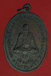 22918 เหรียญพระสมุห์เล็ก วัดหลักสี่ กรุงเทพ ปี 2515 เนื้อทองแดง 18