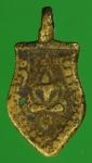 22956 รูปหล่อพระพุทธสองหน้า หลวงพ่ออิ่ม วัดหัวเขา สุพรรณบุรี 13