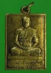 22974 เหรียญหลวงพ่อปลั่ง วัดไผ่ตัน รุ่นแรก ปี 2502 กระหลั่ยทอง 10.5