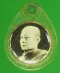 23000 รูปถ่ายพระพุทธโฆษาจารย์(เจริญ) วัดเขาบางทราย ชลบุรี 4