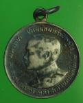 23003 เหรียญบรมราชาภิเศก ในหลวงรัชกาลที่ 6 ปี 2454 เนื้อเงิน 5