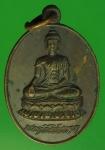 23008 เหรียญมงคลไชยลาภ หลวงพ่อกอน วัดบางแคใหญ่ สมุทรสาคร 79