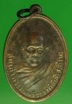 23014 เหรียญติสโส อ้วน วัดบรมนิวาส ปี 2493 เนื้อทองแดง 18