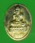 23026 เหรียญเม็ดแตงหลวงปู่ทวด วัดห้วยมงคล เนื้อเงิน 11