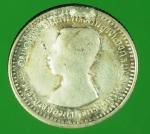 23028 เหรียญในหลวงรัชกาลที่ 5 ราคาหน้าเหรียญ สลึงหนึ่ง รศ. 121 เนื้อเงิน 5.1