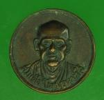 23029 เหรียญเม็ดกระดุม สมเด็จพุฒจารย์โต พรหมรังษี 108 ปี วัดระฆังโฆษิตราราม 18