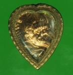 23030 เหรียญหลวงปู่แหวน สุจิณโณ วัดดอยแม่ปั่ง เชียงใหม่ เลี่ยมนาค 31