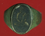23064 แหวนลงถม หลวงพ่อแพ วัดพิกุลทอง สิงห์บุรี 12