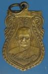 23124 เหรียญหลวงพ่อบุญ หลวงพ่อทรัพย์ วัดตลุก ชัยนาท 27