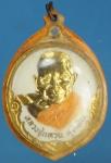 23129 เหรียญลงยาหลวงปู่แหวน สุจิณโณ วัดดอยแม่ปั่ง ถิ่นกำเนิด เชียงใหม่ 31