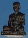 23147 พระรูปหล่อหลวงปู่สรวง วัดเขาพระ ลพบุรี 8