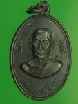 23161 เหรียยหลวงพ่อชื่น วัดสุทธาวาส เพชรบุรี ปี 2514 เนื้อทองแดงรมดำ 55