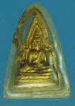 23196 พระพุทธชินราช เลี่ยมพลาสติกเก่า พิษณุโลก 7