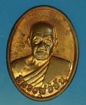 23200 เหรียญหลวงพ่ออุ้น วัดตาลกง เพชรบุรี 55