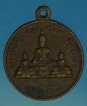 23211 เหรียญพระพุทธ วัดชนะสงคราม ปี 2510 กรุงเทพ เนื้อทองแดง 18