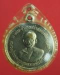 23221 เหรียญหลวงพ่อใย วัดสว่างภูมิผล สว่างแดนดิน สกลนคร 74