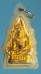 23281 พระพุทธชินราช ฝังพลอย กระหลั่ยทอง เลี่ยมพลาสติกโบราณ 7