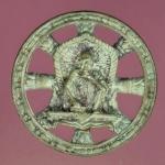 23305 เหรียญฉลุล้อเเม็กซ์  หลวงพ่อคูณ วัดบ้านไร่ นครราชสีมา เนื้อเงิน 38.1