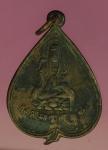 23311 เหรียญพระโพธิสัตว์กวนอิม ห่วงเชื่อมเก่า เนื้อทองแดง 10.5