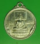 23330 เหรียญพระพุทธ วัดสนามแย้ กาญจนบุรี ปี 2535 ชุบนิเกิล (หลวงปู่หลิว วัดไร่แต