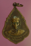 23342 เหรียญหลวงพ่อทองคำ วัดเขียนลาย อยุธยา ปี 2498 เนื้อทองแดง 50