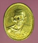 23346 เหรียญหลวงพ่อจุ่น วัดเขาสะพายแร้ง กาญจนบุรี 20