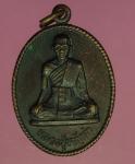 23351 เหรียญหลวงปู่หลักคำ วัดกลางเมืองเก่า ชัยภูมิ 28