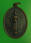 23353 เหรียญหลวงพ่อบ้านแหลม วัดเพชรสมุทรา สมุทรสงคราม  78