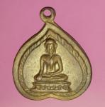23358 เหรียญพระศรีอารย์ ไม่ทราบที่และปีสร้าง เนื้อทองแดงกระหลั่ยทอง 10.5