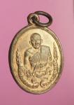 23360 เหรียญหลวงพ่อสาย วัดพยัคคาราม ลพบุรี ปี 2510  เนื้อทองแดง 69