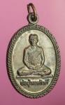 23361 เหรียญพ่อปู่มเหศักดิ์ วัดดงสว่างโพธาราม ปี 2541 ร้อยเอ็ด 65