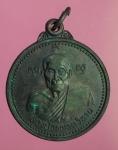 23365 เหรียญหลวงปู่วรพรตวิธาต วัดจุมพล ปี 2540 ขอนแก่น 23