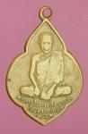 23367 เหรียญหลวงพ่อจันทร์ วัดบางจักร ปี 2483 (บล็อกสอง) อ่างทอง 89