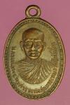 23370 เหรียญหลวงพ่อลบ วัดโพธิ์เย็น ฉะเชิงเทรา ปี 2515 เนื้อทองแดง 25