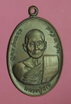 23372 เหรียญหลวงปู่ฮก วัดใหม่ราษฏร์นุกูล ปี 2519 สมุทรสาคร 79