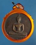 23394 เหรียญ 700 ปี ลายสือไทย สุโขทัย 83