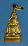 23397 พระกริ่งพระพุทธชินราช พิษณุโลก กระหลั่ยทอง 54