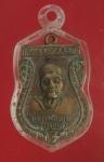 23407 เหรียญหลวงพ่อฉาย วัดป่าธรรมโสภณ รุ่นแรก ปี 2504 ลพบุรี เนื้อทองแดง 69