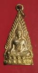 23410 เหรียญพระพุทธชินราช หลังพานพระศรี พิษณุโลก กระหลั่ยทอง 54